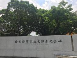 Taipei 2017 (26)